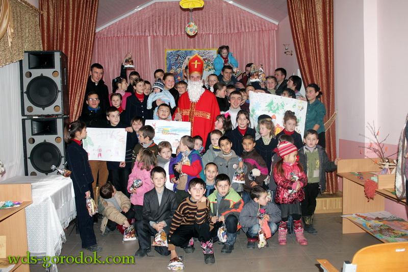 Mykolaj 2015 internat 17