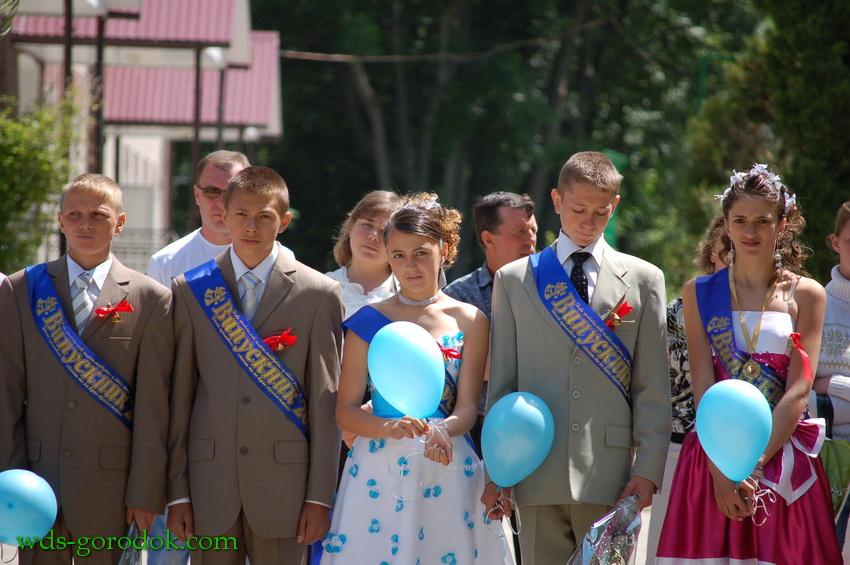 vypusk-2012-9